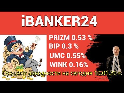 iBanker24 01