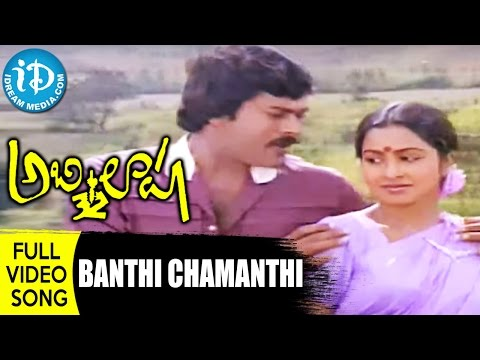 Banthi Chamanthi Song - Abhilasha Movie Songs - ilayaraja Hit Songs
