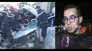 بالفيديو..آخر ما قاله التلميذ اللي مات بعدما طاح عليه السور فكازا لصديقه قبل الفاجعة   |   بــووز