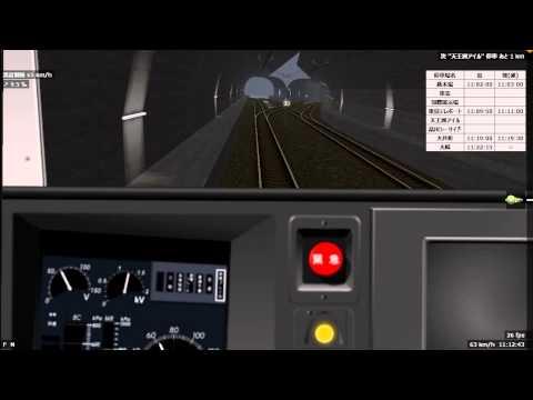 H  Nh    Nh Trong Video BVE5                                    E233