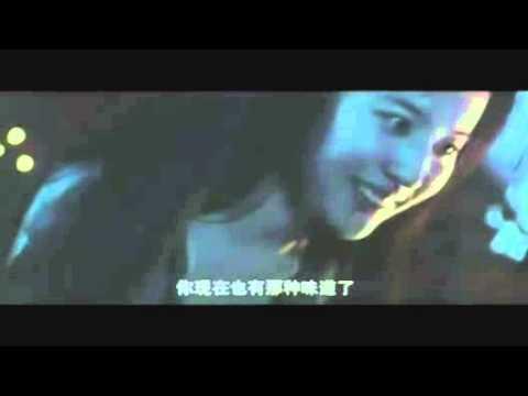 Cảnh nóng trong phim của Lưu Diệc Phi