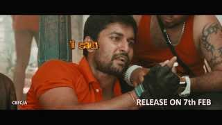 Paisa-Movie-Release-Trailer