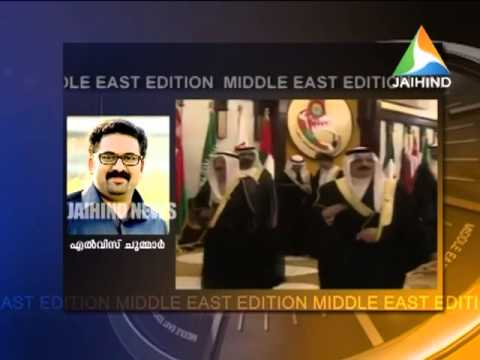 ARAB UNION, DUBAI, Middle East Edition News, 11.03.2014, Jaihind TV, Anoop Gopinath