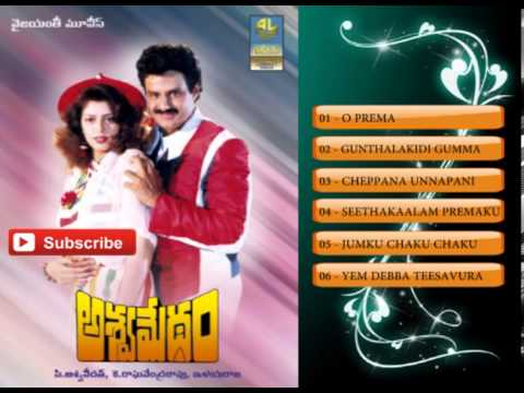 Ashwamedham Telugu movie songs Jukebox Balakrishna,Nagma
