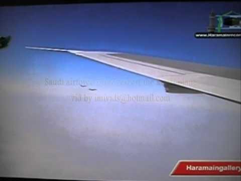 Saudi King Abdullah's Royal plane lands in ksa