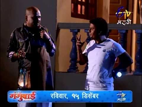 1760 Sasubbai - 10th December 2013 - Full Episode