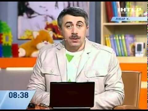 Вакцинация от пневмококковой инфекции: школа доктора Комаровского