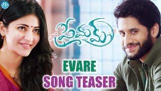 Evare video song teaser from Premam starring Naga Chaitany..