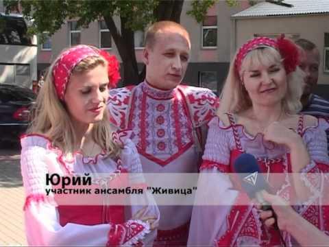 Смотреть видео В Вентспилсе прошли дни белорусской культуры