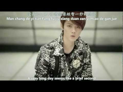 EXO-M - What is Love (Chinese version) MV [English subs + Pinyin + Chinese]