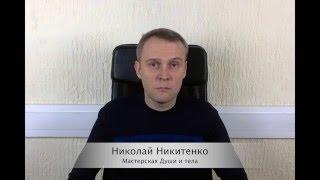 Лечение шизофрении с помощью гипноза