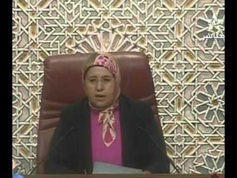 """وزير التجهيز : توقف اشغال طريق اكادير – تيزنيت """"كذب فى كذب """""""