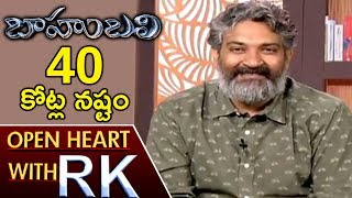 Open Heart with RK: Rajamouli about negative response to B..