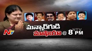 Sasikala's Mannargudi Mafia : Exclusive Ground Report..