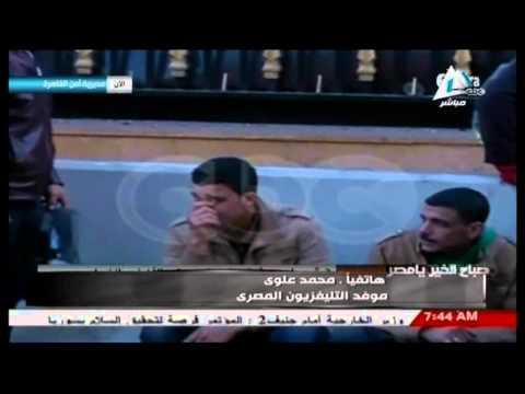 5112WD EGYPT-BLAST UPDATE