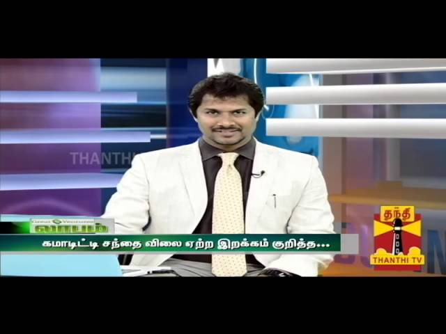 LAABAM 21.05.2014 THANTHI TV