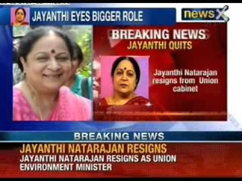 Jayanthi Natarajan resigns from union cabinet as environment minister - NewsX