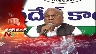 Congress Leader V Hanumantha Rao Comments on KCR | Power Punch
