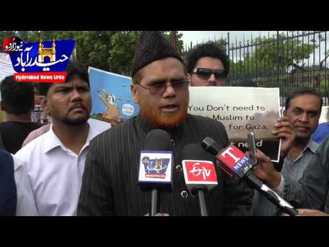 Protest in favor of Palestine & Anti Israel protest by Jamaat e Islami in Hyd on