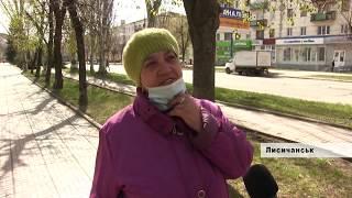 Лисичанськ готується до святкування Пасхи