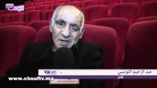 بالفيديو.. عبد الرحيم التونسي: ها المسرحية ليغاندير وها شكون لي غايمثل معايا فيها |