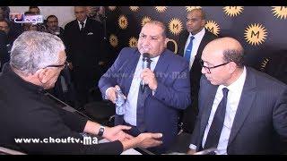 بالفيديو...لحظة انسحاب حسبان من الجمع العام للرجاء وإعلانه مغادرة رئاسة الفريق |