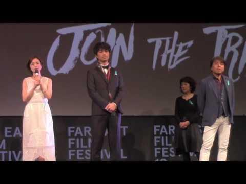 FEFF 19: Presentazione Hirugao - Love Affairs in the Afternoon