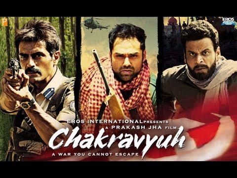 The Chakravyuh Training Camp