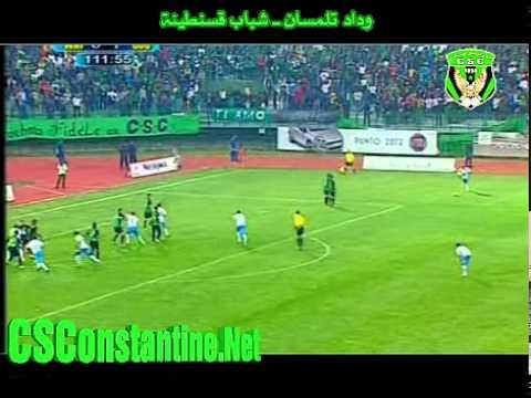WAT vs CSC Coupe d'Algérie : Match complet : Deuxième mi-temps prolongations