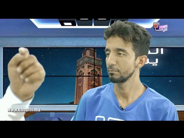 واش الكريدي باش تشري حولي حلال و لا حرام؟ | دين يسر