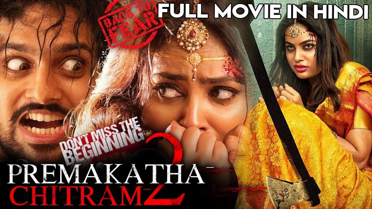 South movie 2020 hindi dubbed
