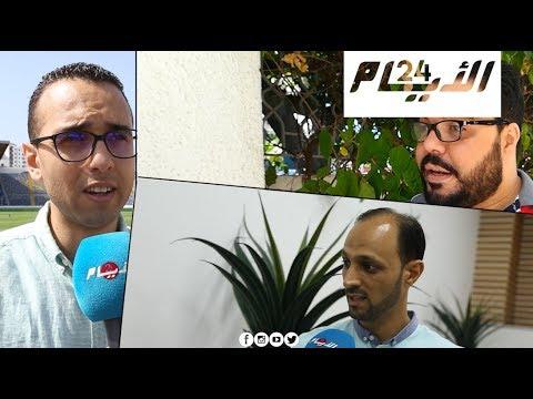 إنجاز بادو الزاكي في الجزائر بعيون الصحافة المغربية
