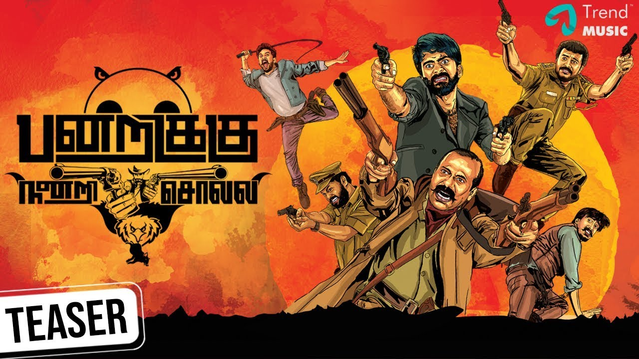 Pandrikku Nandri Solli Movie | Official Teaser | Bala Aran | Nishanth | Vijay Sathya | Trend Music