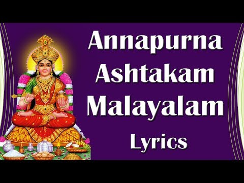 Annapurna Ashtakam  Malayalam Lyrics - Devotional Lyrics - Easy to Learn