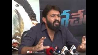 Dochay-Director-Sudheer-Varma-Talks-About-Naga-Chaitanya-Akkineni