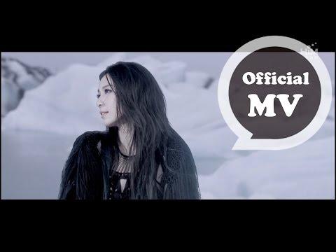 =全球首播= 田馥甄《渺小》HD MV  [Official MV]