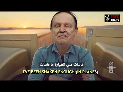If you want Algeria to go backwards, vote Bouteflika