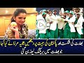 Sania Mirza Karan Johar Rishi Kapoor And Others Comments On Pakistan s Victory Over India