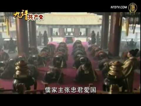 评中国共产党破坏民族文化