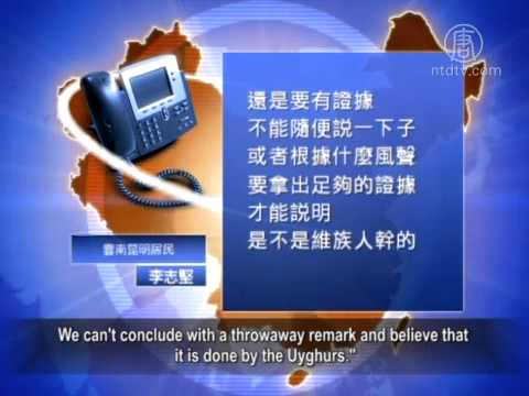 Kunming under Heavy Security, People Want The Truth