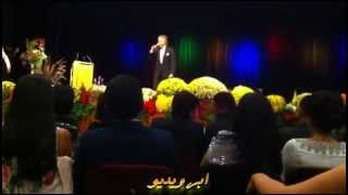 Haidar Salim live in second Ariana Afghanistan Award show,Frankfurt 13-09-2014