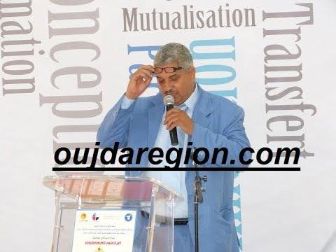 فيديو..الصحفي بوشعيب حمراوي يدعو من وجدة إلى إدراج نظام التنقيط (goute a goute ) في التعليم