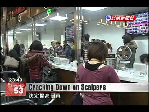 New rules would increase fines for scalping railway tickets