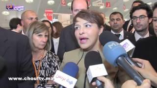 انطلاق الدورة السابعة لمعرض بوليتيك المغرب تحت شعارتكنولوجيا النفايات الصعبة | مال و أعمال