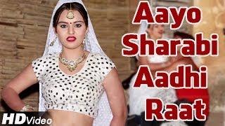 Hot Rajasthani New Song Aayo Sharabi Aadhi Raat HD
