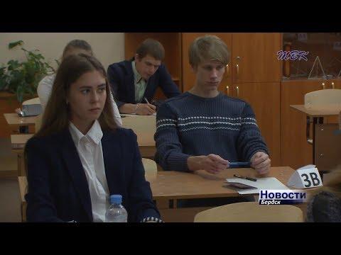 Предварительные результаты ЕГЭ-2018 стали известны в Бердске