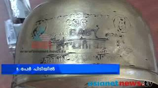 superstitious materials caught in Kollam