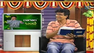 Telugu Singer & Music Director BUNTY Interview