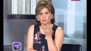 Al Hal Enna - 04/07/2014