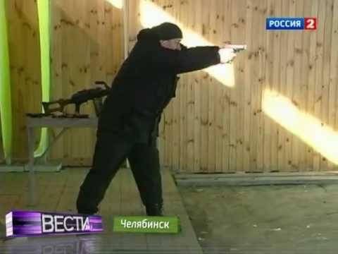 Челябинский стрелок.